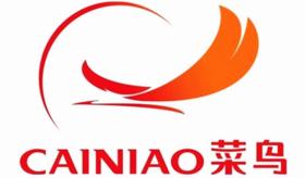 Cainiao choisit Liège pour son réseau international d'e-commerce